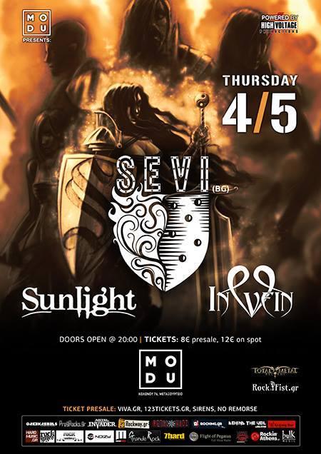 sevi-sunlight poster